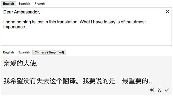 Translation example