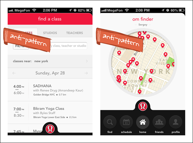 How to enhance the navigation experience on mobile devices - O
